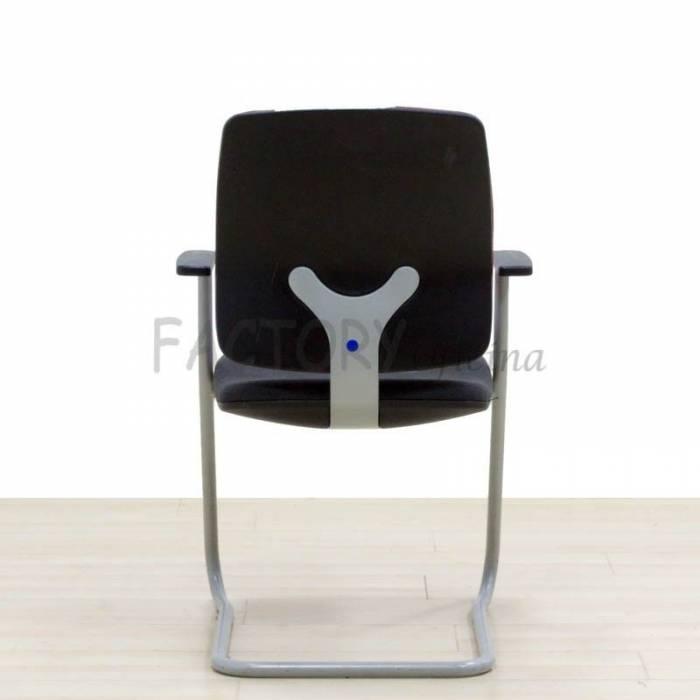 Cadeira Confiável SEDUS