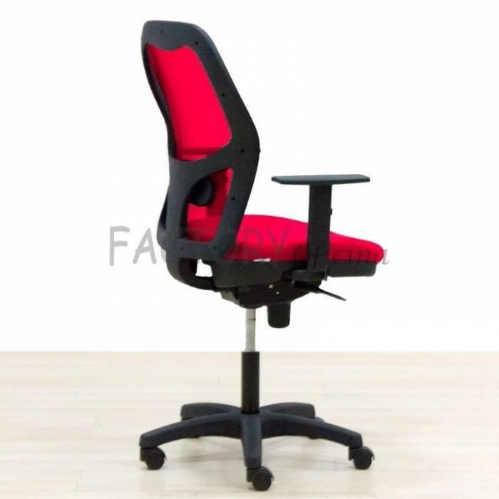 Modelo de cadeira operativa na UNIVERSAL Red
