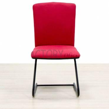 Cadeira confiável de apuramento